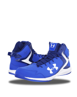 Under Armour Lockdown Azul