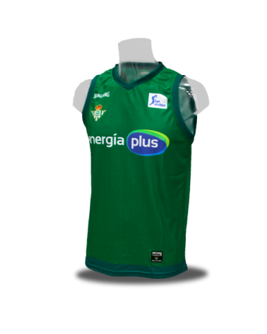 Camiseta Real Betis 2ª 16/17