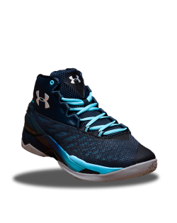Zapatilla Baloncesto Under Armour Longshot