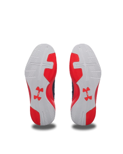 Zapatilla Baloncesto Under Armour Rocket 2