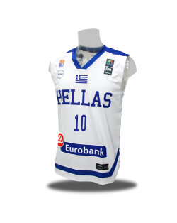 Camiseta FIBA Grecia 2ª