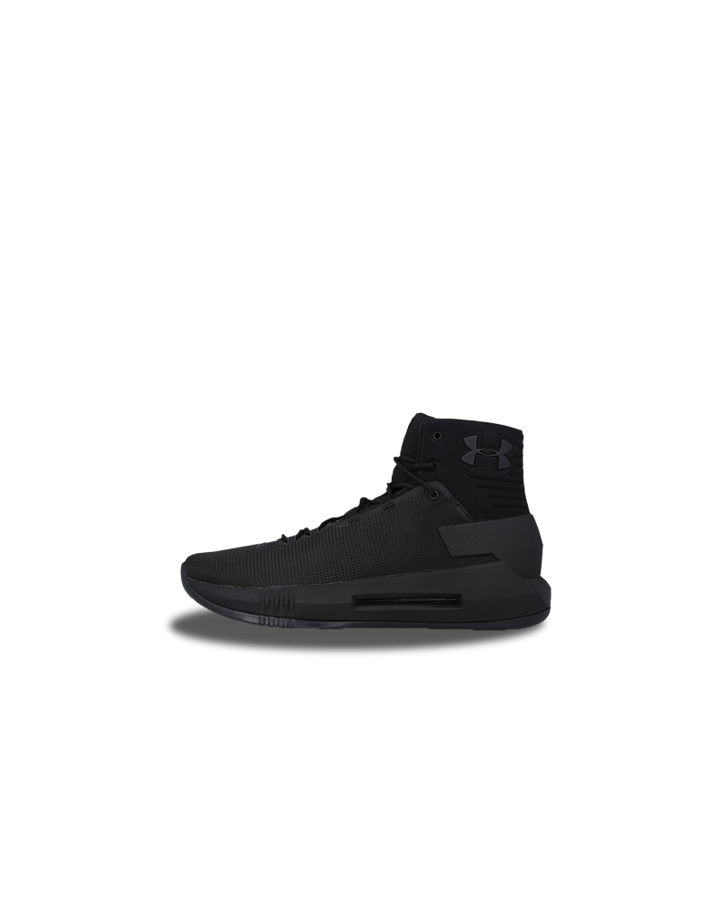 0649eda4dadb Under Armour Drive 5 Black - Madbasket Store S.L.