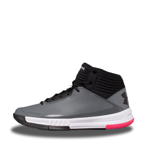 6591bc55a023 Under Armour Lockdown 2 Grey - Madbasket Store S.L.