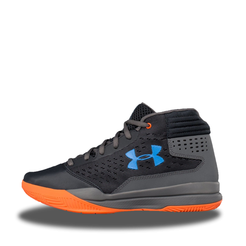 9cb420555fc6 Under Armour Jet 2017 Gris Niños
