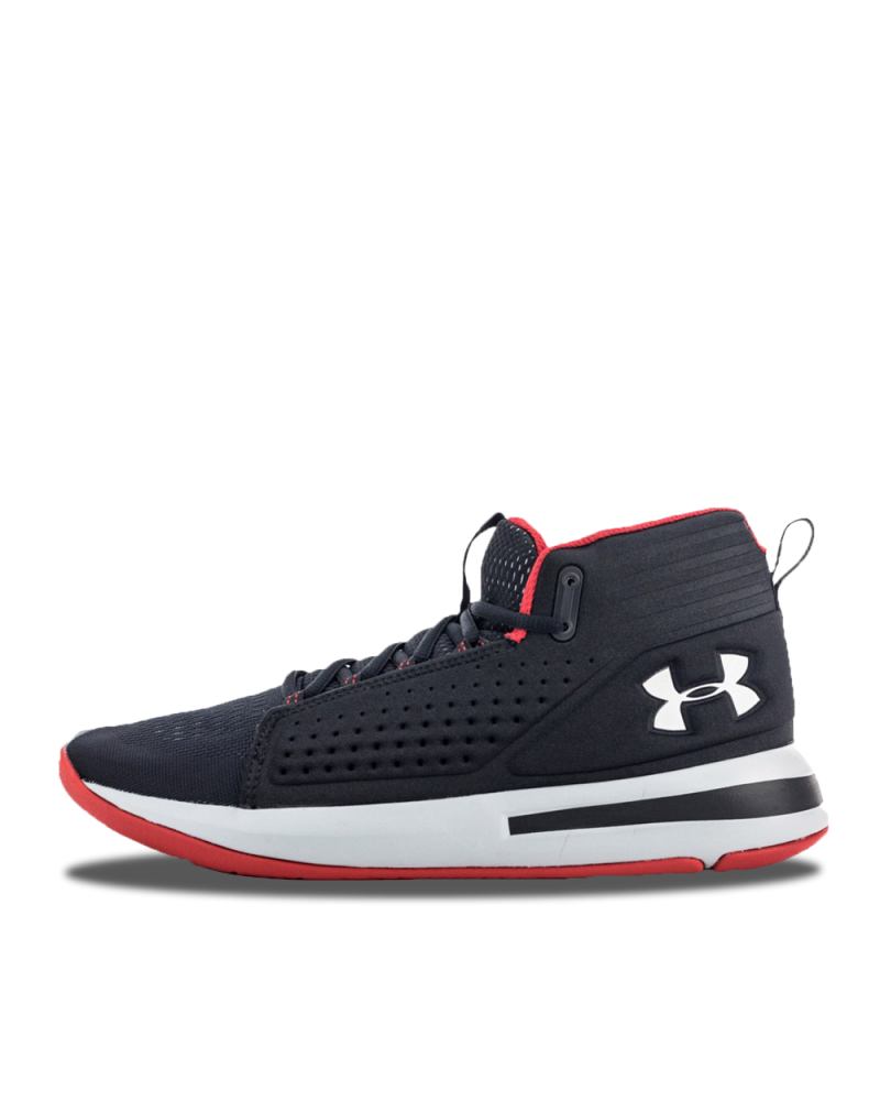 Under Armour Torch 2019