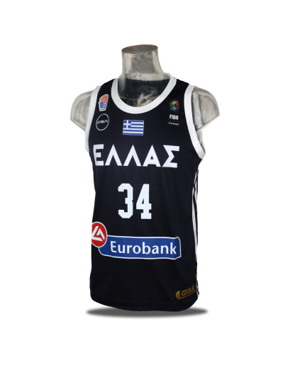 FIBA Hellas Antetokounmpo Ink