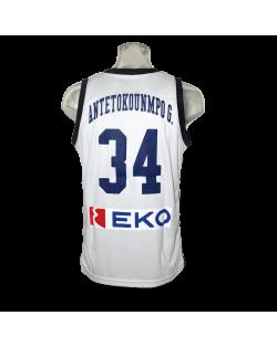 FIBA Hellas Antetokounmpo White