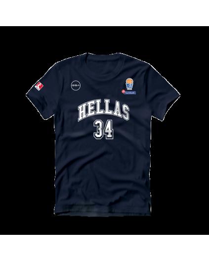 Antetokounmpo Navy Hellas Shirt