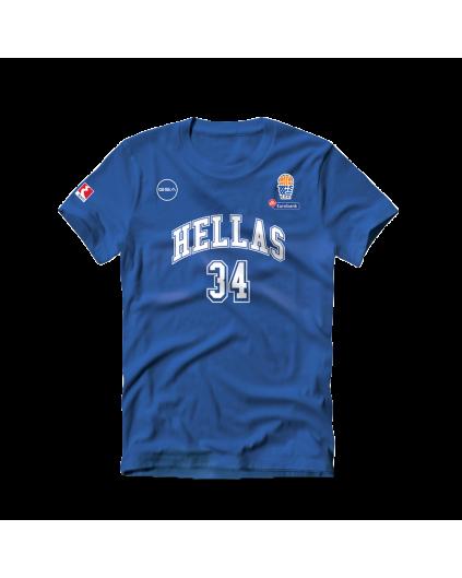 Camiseta Grecia Antetokounmpo Royal
