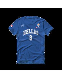 Calathes Royal Hellas Shirt