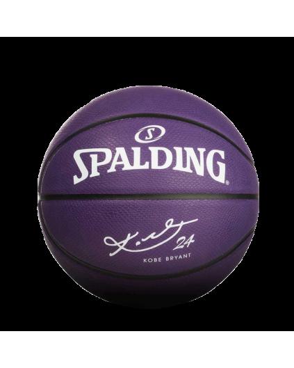 Balón Kobe Bryant Purple Snake